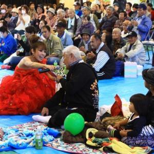 中止のお知らせ 西岳地区ふれあい文化祭