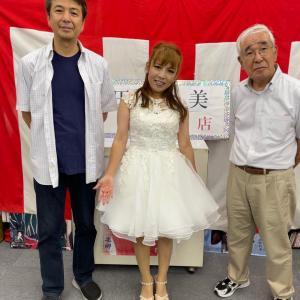 東大阪市キャンペーン ミヤコ瓢箪山店さん