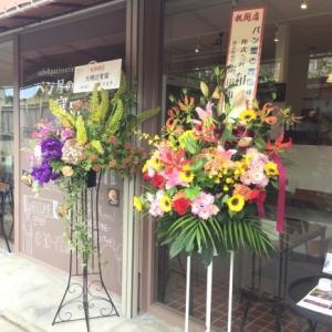 パン屋の富田 カフェ&パティスリー