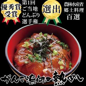 バスチーに鰤丼、明太出汁巻きまで、九州のうまいもんを破格でお取り寄せできる!全国送料無料も嬉しい「九州お取り寄せ本舗」