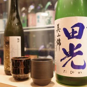 【五反田】1日3組限定の特別コースは日本酒たっぷり飲めて大満足だった「曲宴 あぎ」