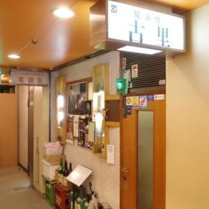 【五反田】旬の食材を使ったおまかせコースが3000円。メニューのない小料理店「古里」
