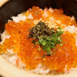 【仙川】味も見た目も極上の和食をアットホームな空間で楽しむ「えんどう」