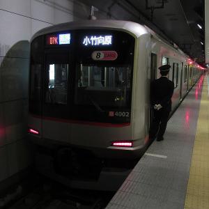 東急5050系4000番台(8両編成) 横浜高速鉄道みなとみらい線各停小竹向原行き