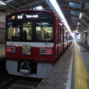 京急大師線 2019年ヘッドマーク その1