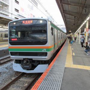 E231系 JR東日本東海道線 普通横浜行き