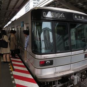 東京メトロ03系 日比谷線北千住行き