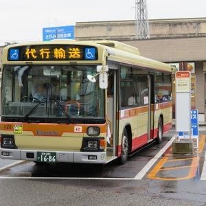 小田急小田原線 代行バス