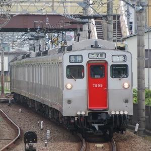 相鉄7000系(10両) 相鉄本線各停二俣川行き