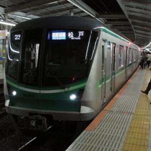 東京メトロ16000系 小田急小田原線各駅停車松戸行き