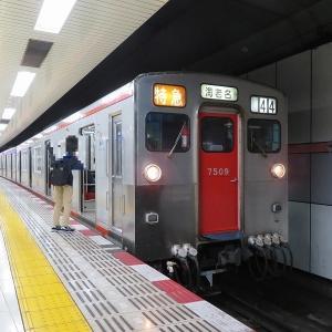 相鉄7000系(10両) 相鉄本線特急海老名行き