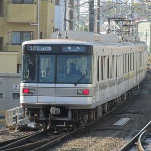 東京メトロ03系 東急東横線菊名行き