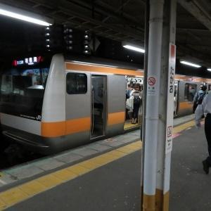 JR東日本E233系 中央本線相模湖行