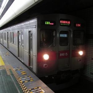 東急8500系 東京メトロ半蔵門線準急東武動物公園行き