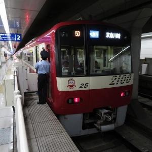 京急2100形 京急空港線エアポート急行京急川崎行き
