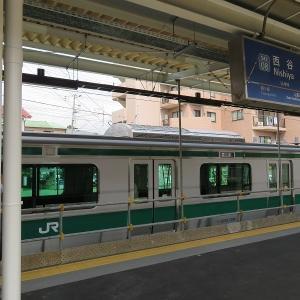 JR東日本E233系7000番台 相鉄直通 試運転 その2