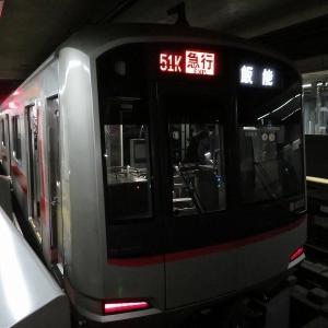 東急5050系4000番台 東京メトロ副都心線急行飯能行き