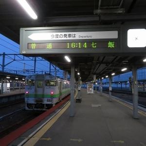 JR北海道キハ40系 函館本線普通七飯行き