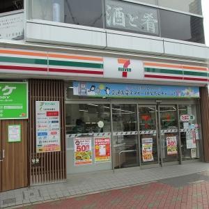 セブンイレブン日本1号店