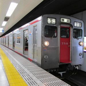 相鉄7000系(8両) 相鉄本線各停横浜行き