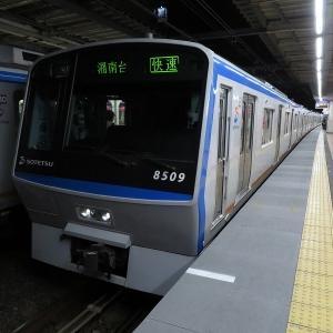 相鉄8000系(3色LED) 相鉄本線快速湘南台行き(枠)
