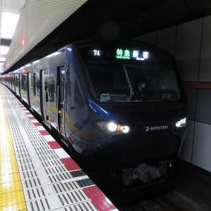 相鉄12000系 相鉄本線特急新宿行き(緑)