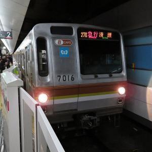 東京メトロ7000系(8両) 東急東横線急行清瀬行き(代走K運行)
