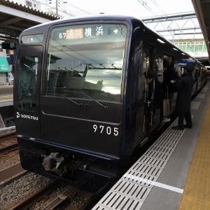 相鉄9000系(YNB) 相鉄本線通勤特急横浜行き