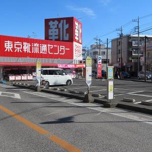 神奈川中央交通 横04 横浜駅西口行き