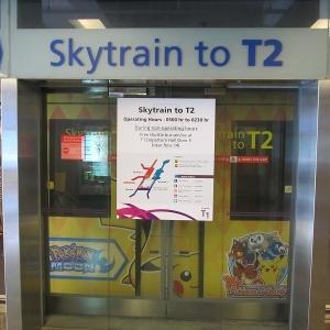 2016年スターアライアンス搭乗 その48(SINHND)