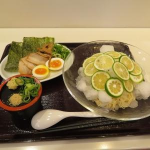 博多かぼす氷麺@IPPUDO RAMEN EXPRESS