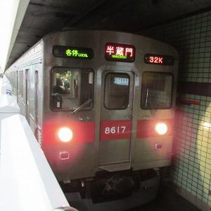 東急8500系 東京メトロ線各停半蔵門行き