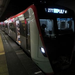 東京都交通局5500形 京急本線エアポート急行新逗子行き