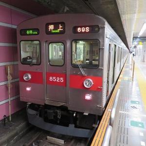 東急8500系 東急田園都市線各停押上行き(代走S運行)