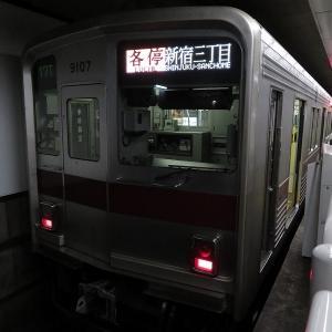 東武9000系 東京メトロ副都心線各停新宿三丁目行き