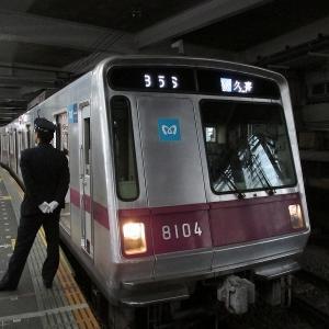 東京メトロ8000系 東急田園都市線各停久喜行き