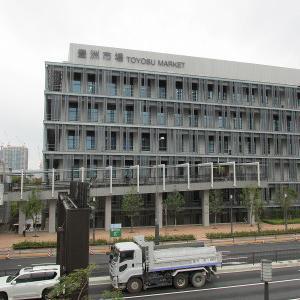 豊洲市場郵便局