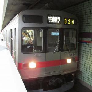 東急8590系 東京メトロ半蔵門線半蔵門行き