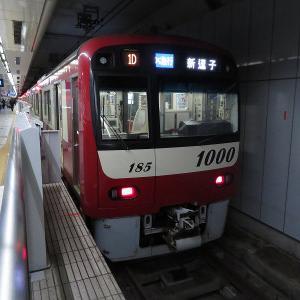 京急1000形 京急空港線エアポート急行新逗子行き