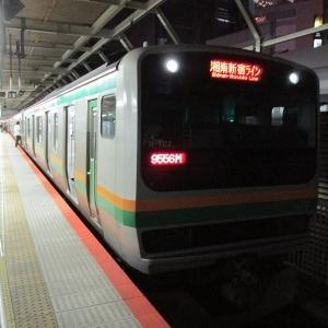 JR東日本E231系 湘南新宿ライン大崎行き