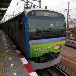 相鉄11000系(六代目そうにゃんトレイン) 相鉄本線特急横浜行き