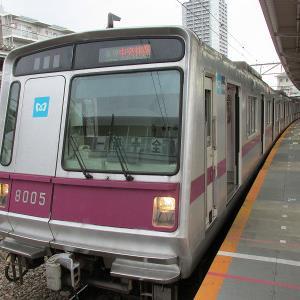 東京メトロ8000系 東急田園都市線各停中央林間行き
