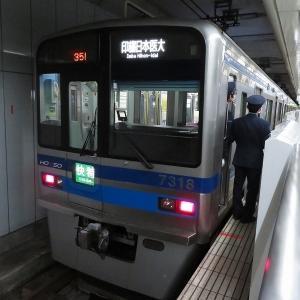 北総鉄道7300形 京急空港線快特印旛日本医大行き