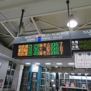 JR東日本E231系 湘南新宿ライン大船行き