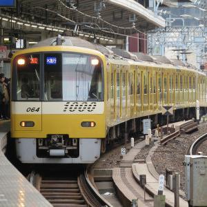 京急1000形(KEIKYU YELLOW HAPPY TRAIN 生茶)  京急本線エアポート急行羽田空港行き