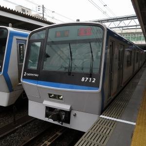相鉄8000系(3色LED) 相鉄本線通勤急行横浜行き