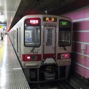 東武30000系 東急田園都市線急行渋谷行き