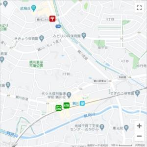 町田鶴川一郵便局