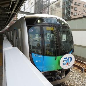 西武40050系(ドラえもんラッピング) 西武池袋線各停清瀬行き(代走K運行)