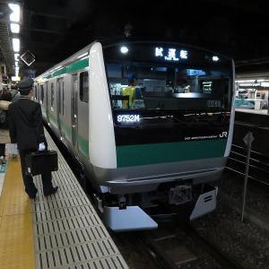 JR東日本E233系7000番台 埼京線 試運転